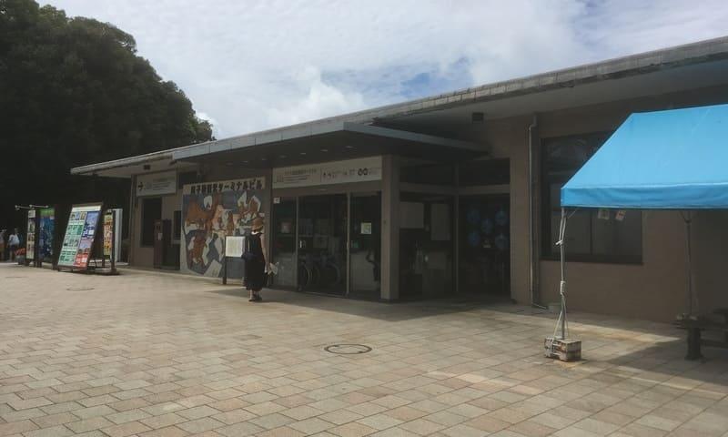 九十九島遊覧船ターミナル
